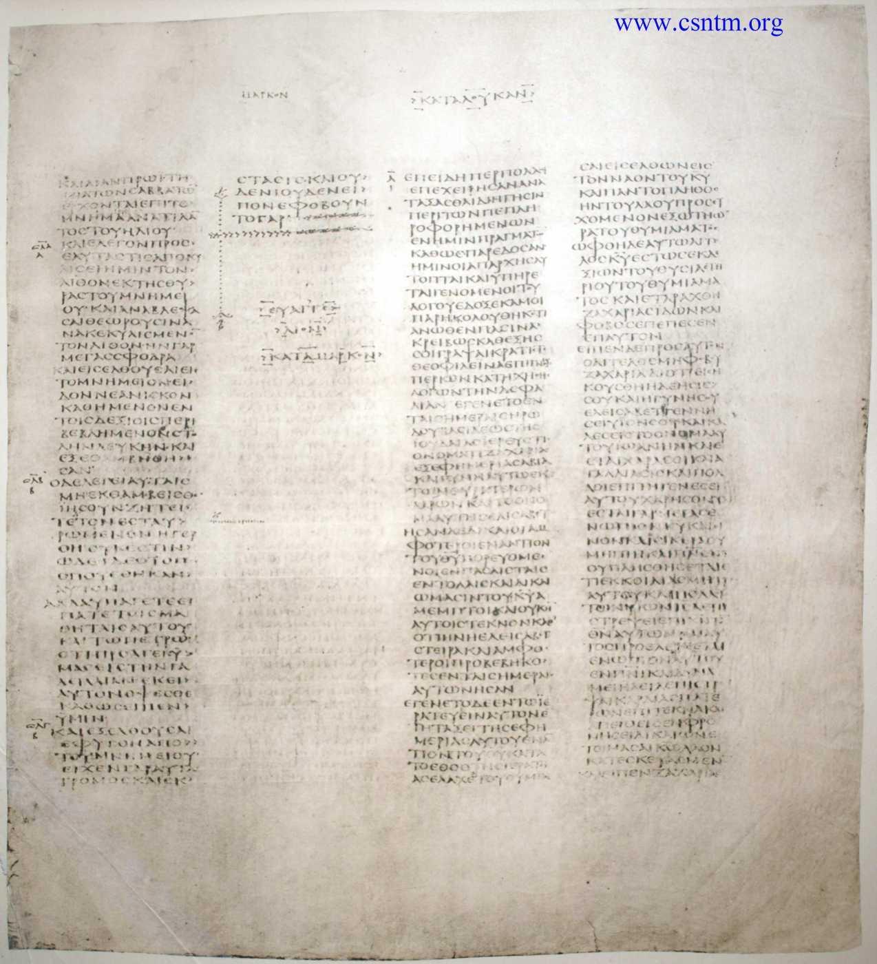 Codex sinaiticus fin marc