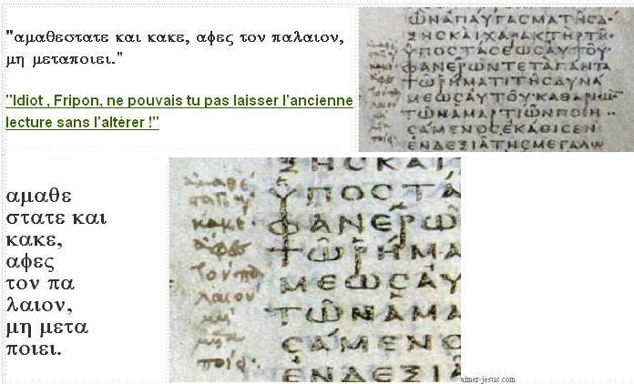 alteration des manuscrits de la bible